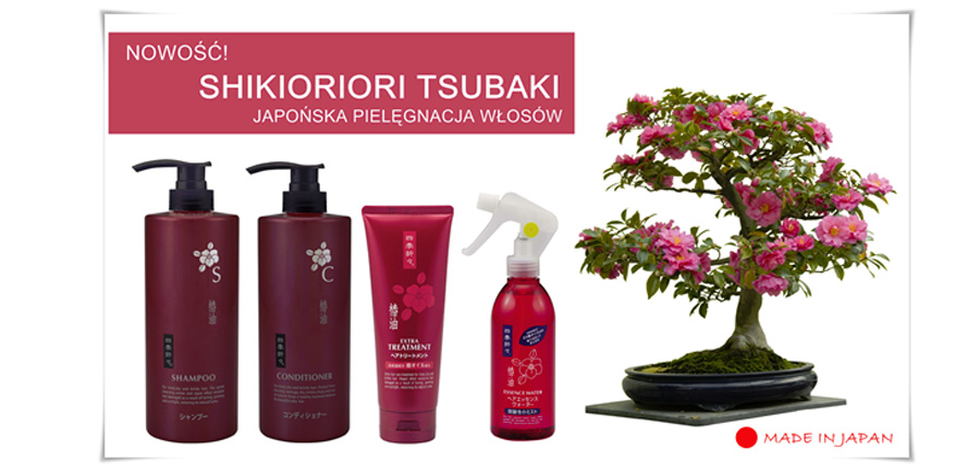 SHIKIORIORI-TSUBAKI